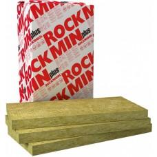Akmens vate Rockwool Rockmin Plus